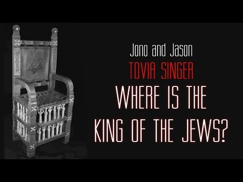 Tovia Singer - Where is the King of the Jews?