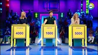 Алена Апина, Татьяна Иванова и Сергей Минаев в телеигре