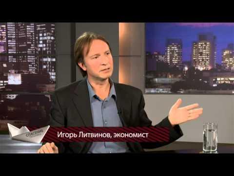 Российский рубль и израильские карманы