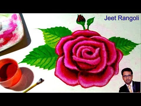 Rose  Rangoli . Learn How To Blend Rangoli Properly Step By Step With Voice Demonstration.