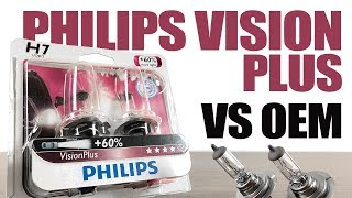 Philips VisionPlus vs OEM / Original Headlight Bulbs Comparison