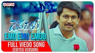 Emo Emo Emoo Full Video Song(Edited Version) || Devadas Songs || Nagarjuna,Nani,Rashmika,Aakanksha