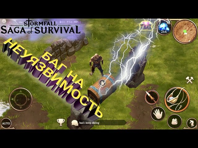 ??? ?? ????????????, ????????? ???? ?? ?????? Stormfall: Saga of Survival