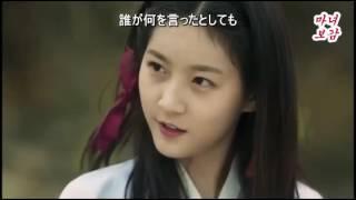 魔女宝鑑~ホジュン、若き日の恋~ 第11話