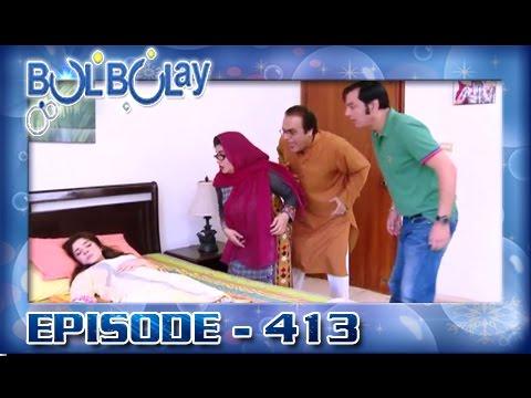 Bulbulay Ep 413 - ARY Digital Drama thumbnail