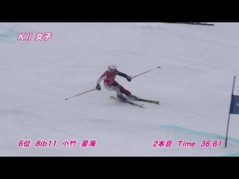 第9回北海道ユース選手権大会 KⅡ女子GS