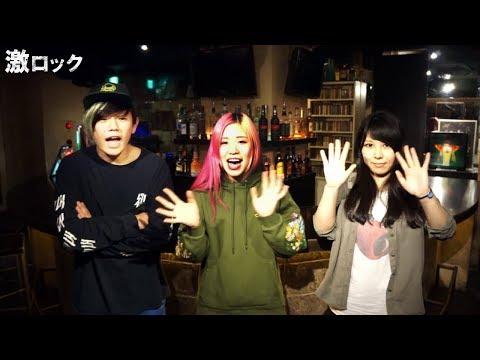 Dizzy Sunfist、ニュー・シングル『STRONGER』リリース!―激ロック 動画メッセージ