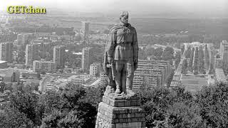 Поздрав на Пловдив - Greetings to Plovdiv (Bulgarian Communist Song)