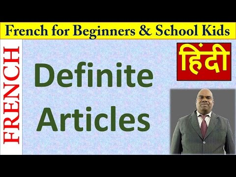 Learn definite articles in french through Hindi