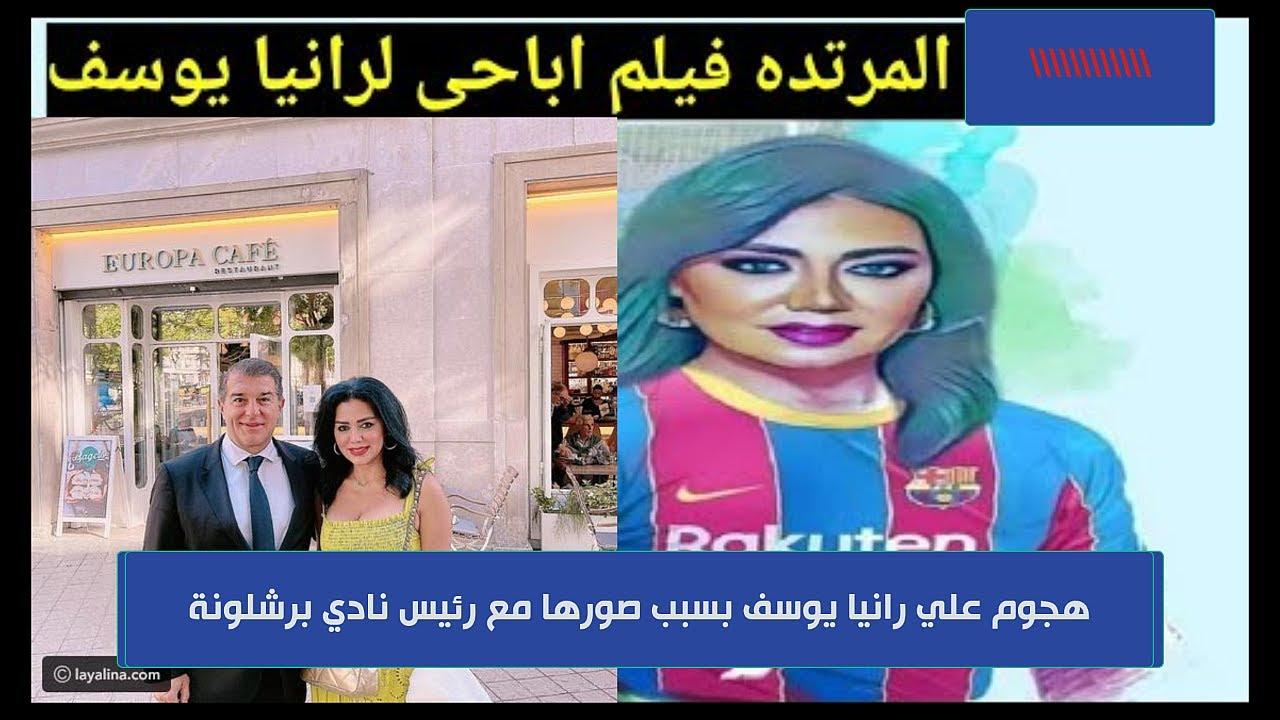 فاطمة كشري الطبيب نسي شاش فى بطنها وتصرخ عايزة اعرف بطني فيها ايه - YouTube