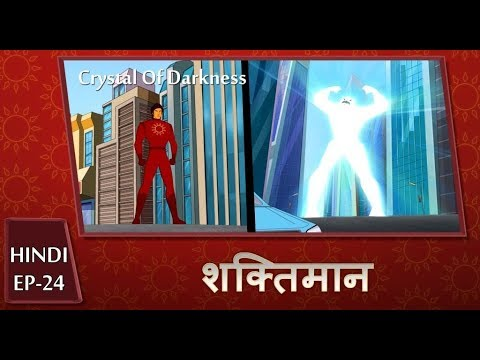 Shaktimaan Animation Hindi - Ep#24