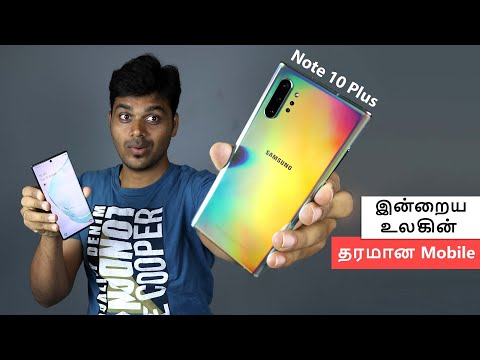 Samsung Galaxy Note 10 Plus Unboxing & Hands-On Review in Tamil  🔥🔥🔥 வேற லெவல் UNBOXING