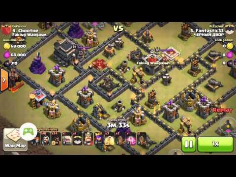 3 Earthquake Wall break glitch?
