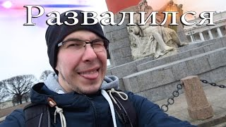 Промок и купил Паяльник )_ - Вложки(, 2015-11-19T12:31:23.000Z)