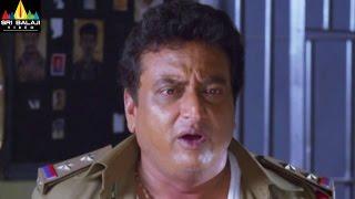 Back to Back Comedy Scenes | Top Comedy Volume 17 | Telugu Movie Comedy Scenes | Sri Balaji Video