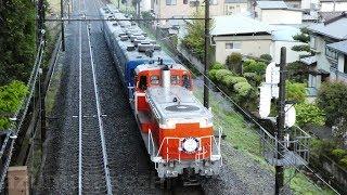 【「令和」最初の動画撮影】DL大樹 臨時夜行列車 「ありがとう平成・こんにちは令和号」新栃木、下今市、鬼怒川温泉到着・折り返し下今市までの追っかけ撮影
