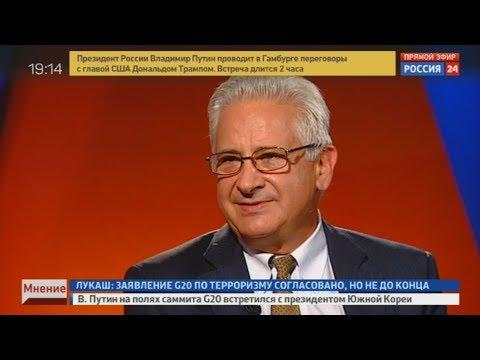 Alexis Rodzianko on Russia-24
