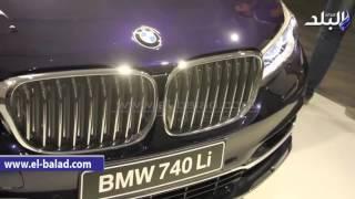 بالفيديو والصور.. أبرز التقنيات التكنولوجية للفئة السابعة من BMW فى 2016