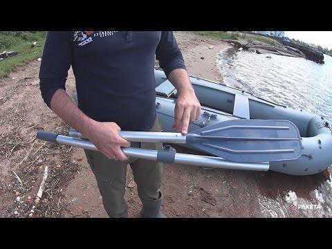 весла для лодки лисичанка