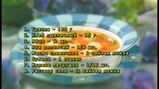 Суп с рыбными фрикадельками для детей