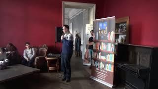 Живая библиотека, г. Санкт-Петербург, 25.11.2018 часть 1