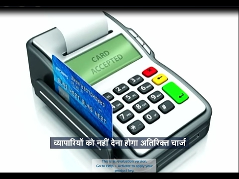 How To Use Debit Card Online Payment !! Sawal Aap Ka Hai