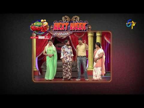 Jabardasth | 16th February 2017 2017 | Latest Promo