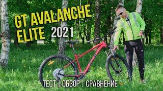 GT AVALANCHE ELITE 2021 // Обзор и тест-драйв велосипеда