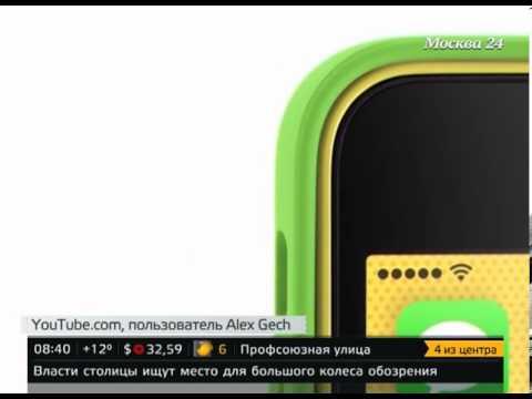 Объявление о продаже iphone 5 64gb в москве на avito.