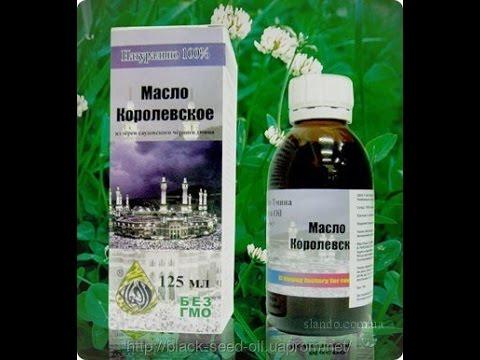 Черный тмин — полезные свойства и применение масла черного