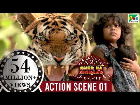 SHER KA SHIKAAR | शेर का शिकार | Mohanlal, Kamalinee Mukherjee & Namitha | Full ACTION Scene 1