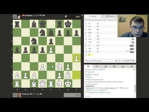 Шахматы на chess.com: типичная атака в староиндийском начале