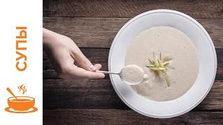 Крем-суп из Шампиньонов || iCOOKGOOD on FOOD TV || Супы