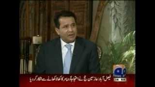 "Ishtiaq Baig in Geo popular program ""Ek Din Geo Ke Sath"" telecast by Geo News Part 3"