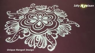 Simple Unique Rangoli Design without Dots | Easy and Simple Creative Muggulu Rangoli