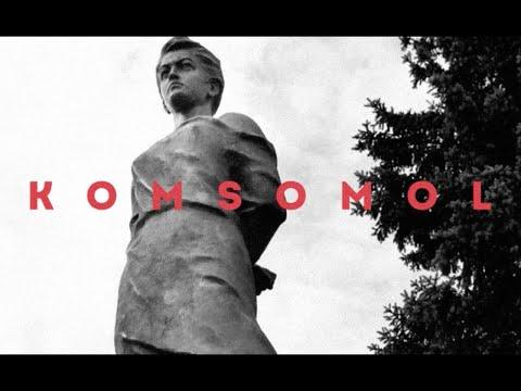 FUTURO TERROR | KOMSOMOL | LETRA VIDEO