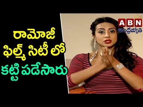 Actress Sanjana About Acting In Serial Swarana Kadgam   ABN Telugu thumbnail