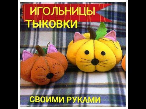 Тыква · Фермерский двор -