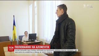 видео Порядок примусового стягнення аліментів і заборгованості по них в Україні