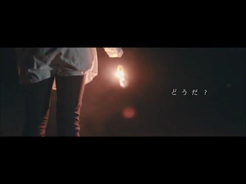 kalmia   -   光  【Music Video】
