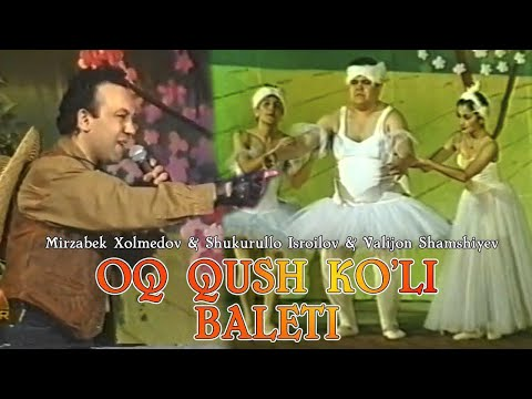 Mirzabek Xolmedov & Shukurullo Isroilov & Valijon Shamshiev - Oq Qush Ko'li Baleti