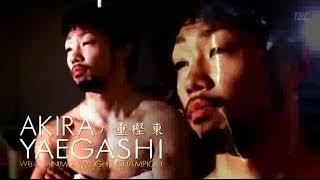 井岡一翔 vs 八重樫東(WBC WBA世界ミニマム級王座統一戦)1/3