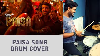 Paisa - Super 30 | Vishal Dadlani | Ajay Atul Song DRUM Remix by Tarun Donny