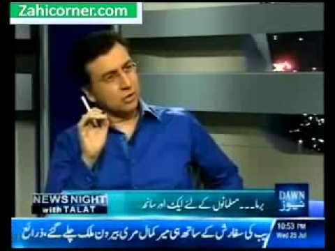 News Night 25 July 2012 With Talat Hussain (Burma Muslims 2012 Killing) Full Part 4 Travel Video