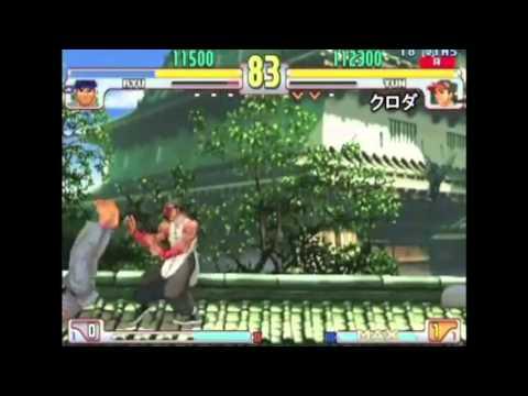 Street Fighter III 3rd Stike - Best Of Kuroda