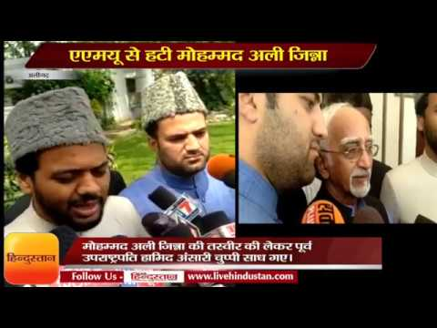 Aligarh Muslim University removed Mohammed Ali Jinnah Photo