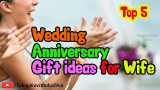 Wedding Anniversary Gift Ideas For Wife, Anniversary Gifts, Anniversary Gifts For Her, Top 5