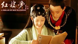 หนังจีนชอบ