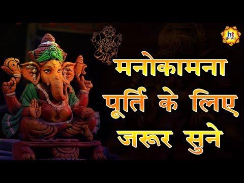 महारा कीर्तन में रास बरसाओ - Mahara Kirtan Me Ras || Manish Tiwari & Mix