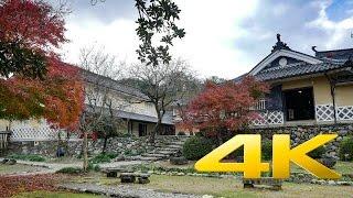 Uchiko Wax Museum - Ehime - 木蝋資料館 上芳我邸木蝋資料館 - 4K Ultra HD 🍂 🎑 🇯🇵